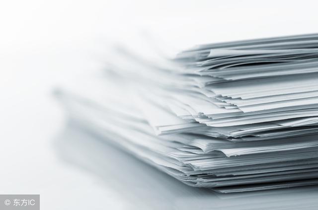 小微企业投标文件编制要领