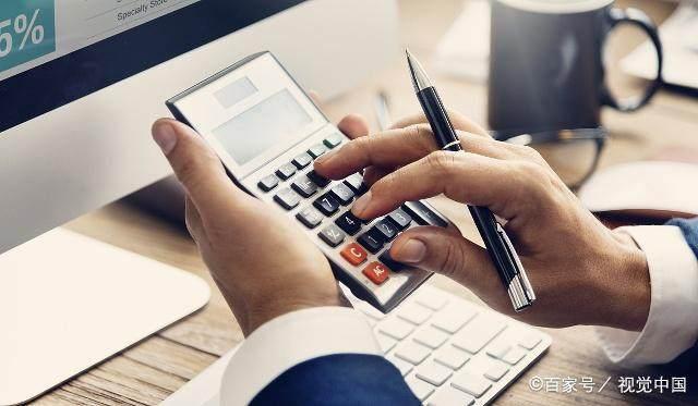 投资收益作为业务招待费税前扣除基数的要点