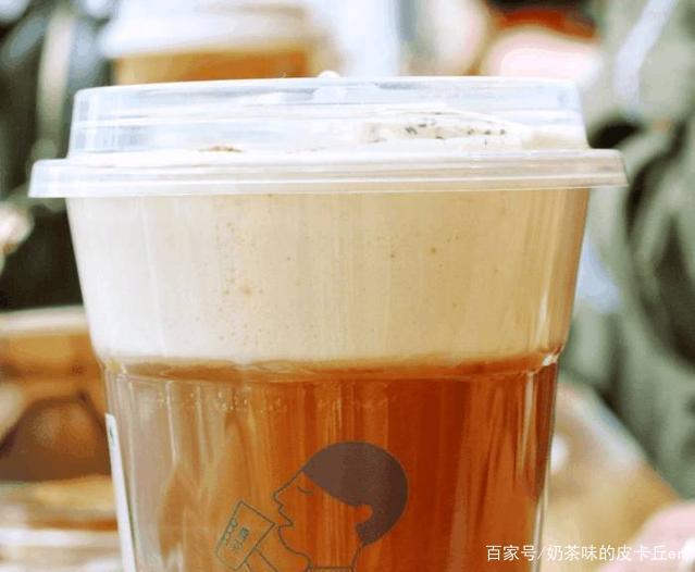 喜茶招牌芝士奶盖茶