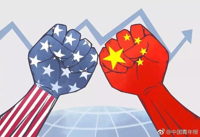 美國政府正在推行的對華貿易限制措施終將失敗