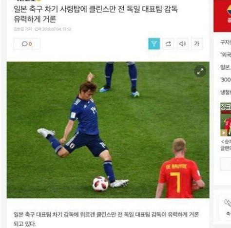 韩国认为自身足球水平已经领先亚洲,日本足球