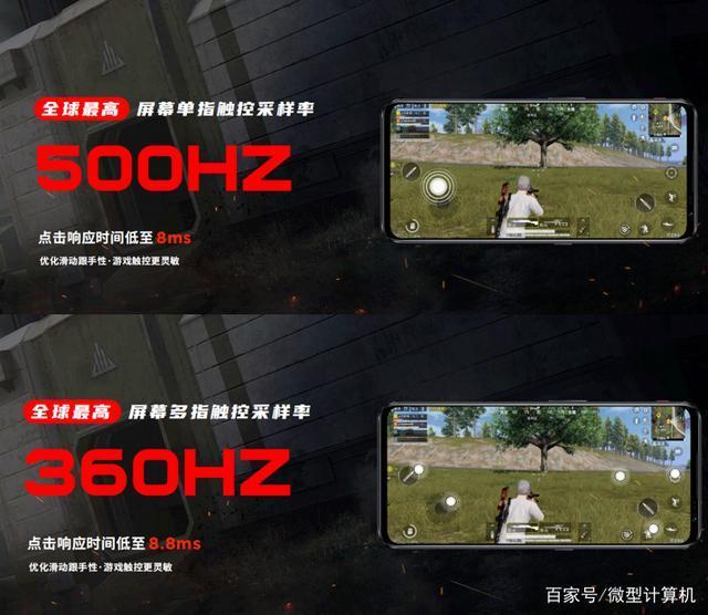 已有高出100款手游可完美支持165Hz的高刷新率