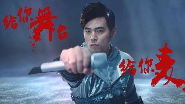 《中国新歌声》第二季四大导师片酬终于曝光了