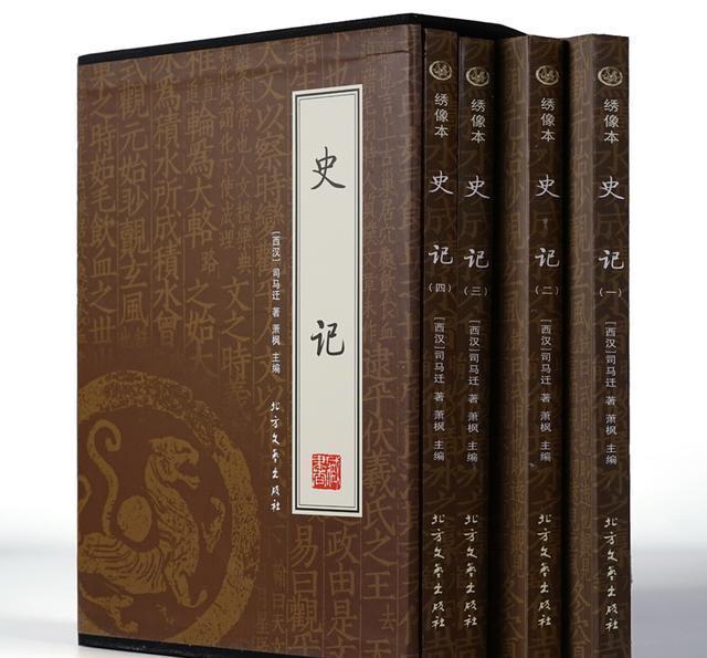 值得熬夜一看的历史书,每本都是旷世经典,看完