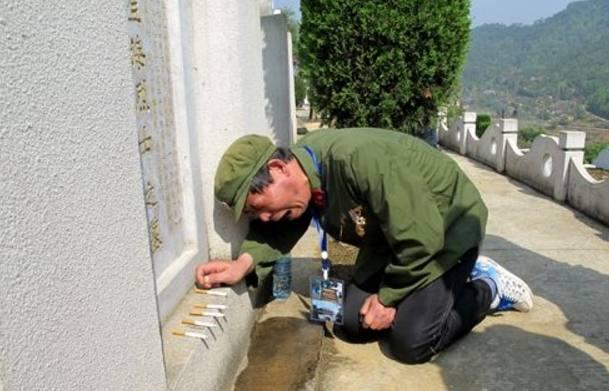 探寻最后撤出越南的自卫反击战老兵,抱着炸药