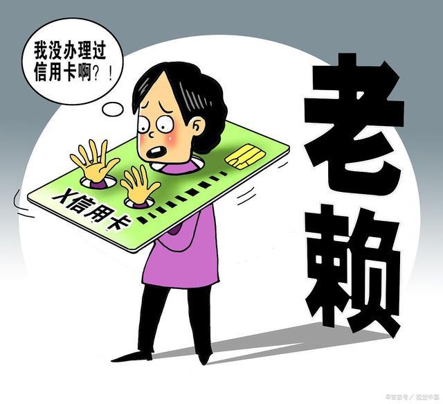老公征信不佳,对老婆申请房贷的影响有多大?