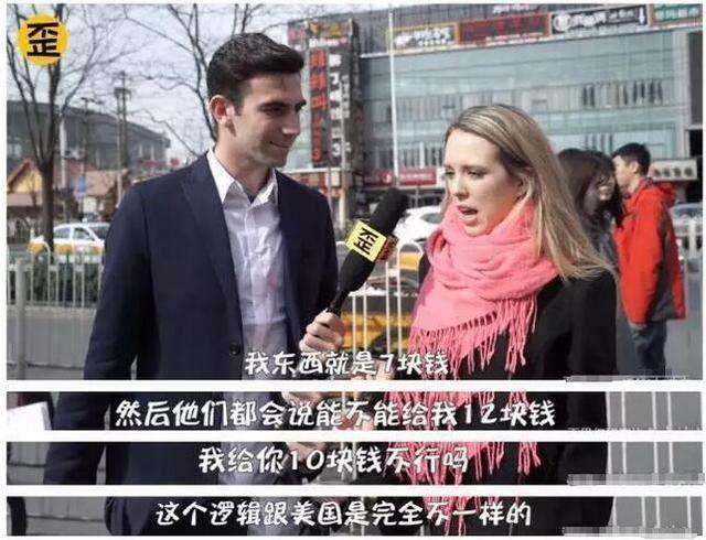 英国改用中国数学教科书, 在外国人眼里, 中国人