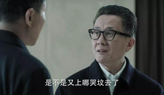 人民的名义:此人无一官半职,赵瑞龙为何对他谈