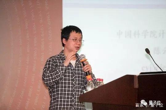 马化腾发起的科学探索奖首次颁出,50名中国大陆学者每人获300万 - 第3张  | 鹿鸣天涯