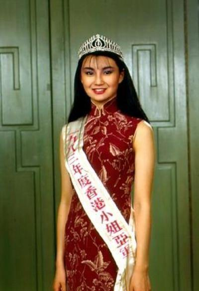Image result for 赵雅芝 选美