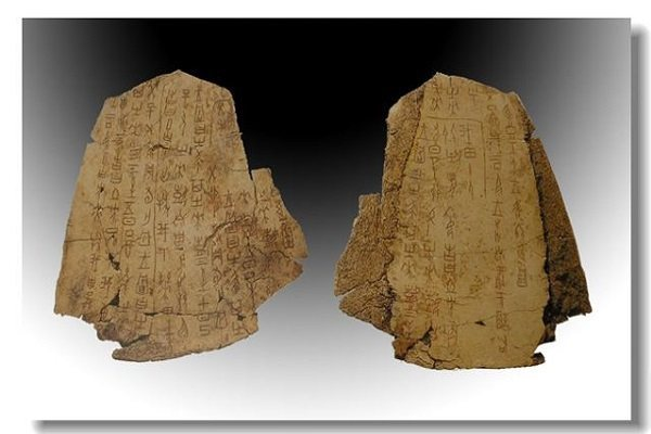 中国汉字历史文化
