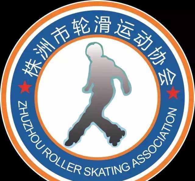 株洲50多名教练将会投入到株洲市轮滑协会免