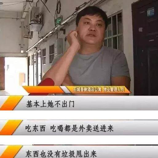 奇葩租客 房东损失惨重