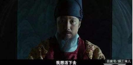 《南汉山城》这次韩国人没有篡改历史,从容的