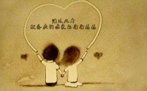 想挽回爱情的句子