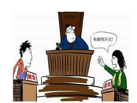 起诉后债务人没有钱法院会怎么处理