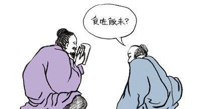源自清朝的三个笑话