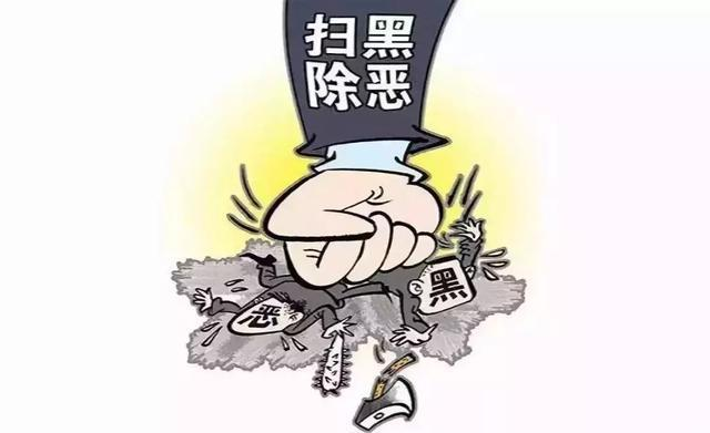 中央扫黑除恶第7督导组分赴荆州、孝感、咸宁
