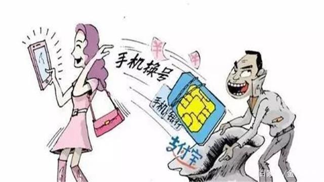 没用的电话卡直接扔掉也不注销,会有什么严重