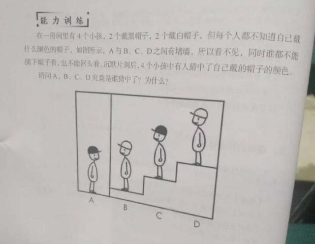 日本小学生数学题太难,本科生看了一整天