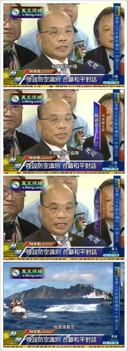 辽宁舰穿越中国台湾海峡史上全新举动令人震惊
