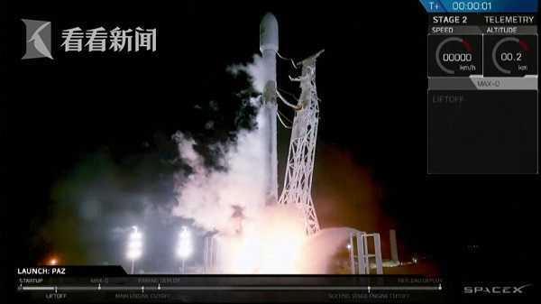 視頻|向全球提供千兆寬帶!SpaceX送互聯網衛星入軌道