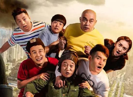 2018最火的网络电影排行,《山炮进城》上榜,最