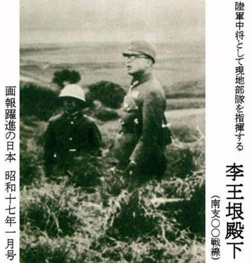 为何说对中国最狠的是朝鲜籍日军,哪个朝鲜王