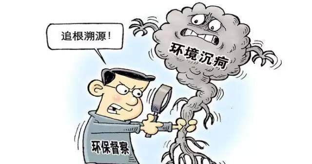 毕节市启动五项措施,全面推动中央环保督察反