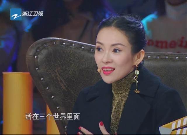 章子怡点评黄圣依表演,被宋丹丹打断,国际章一
