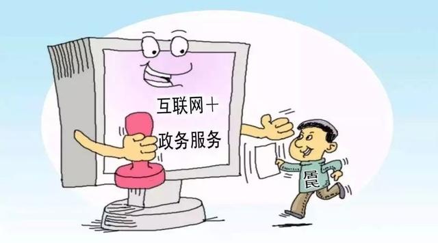 河南政务服务网今日上线,社保查询、企业设立