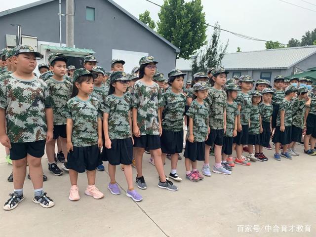2021年中合育才军事将帅第二期好习惯成长夏令营在京开营