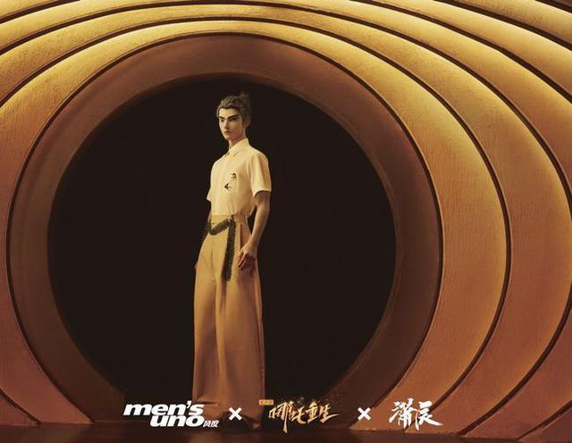 《【摩鑫娱乐线路】《新神榜:哪吒重生》曝哪吒国潮风大片》