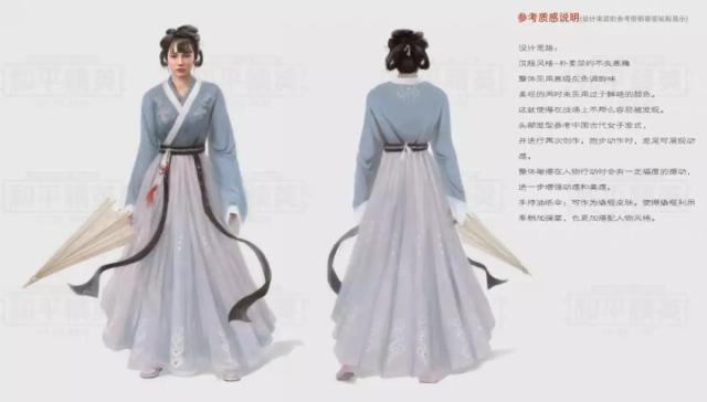 """""""吃鸡""""光子公布7套新时装,""""汉服""""最抢眼-中国传真"""