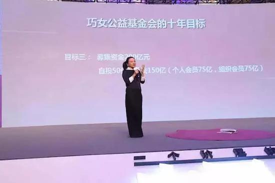 东方园林女富豪是个慈善骗子吗?-中国传真