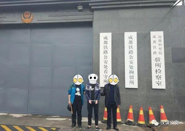 漢濱分局城郊派出所破獲一起尋釁滋事案件