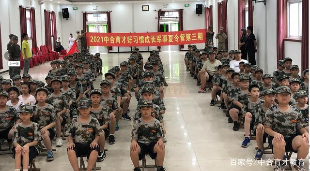 2021中合育才第三期军事夏令营在昌平和房山同期开营