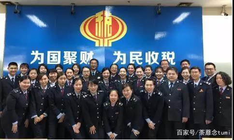 济南市税务局住房交易办税服务厅政务服务再提