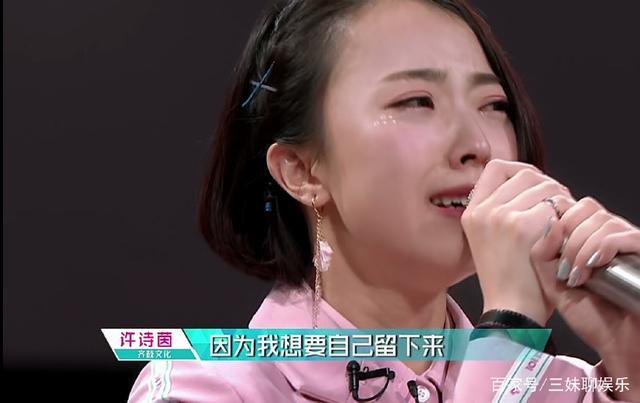 许诗茵:我自己很坏-什么时候大声说出自己梦想