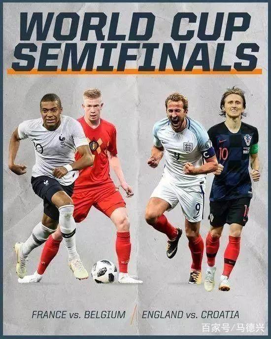 世界杯四强,新旧交替的产物与代表