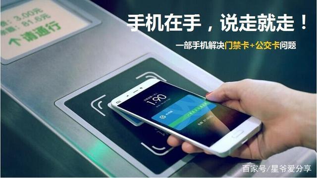 微耕门禁手机NFC功能代替门禁卡、交通卡设