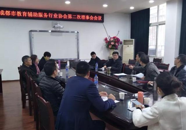 蒋孝兵董事长当选成都市教育辅助服务行业协会