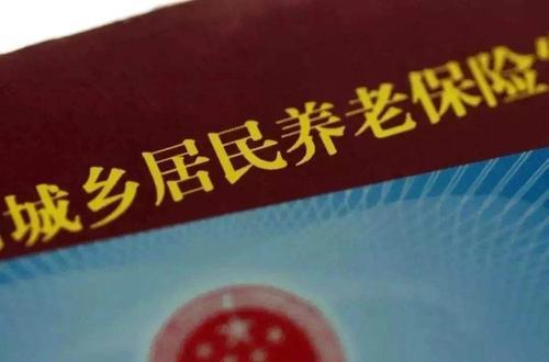 """2021年养老金再次上调,官方宣布""""定调"""",退休人员可享福了"""