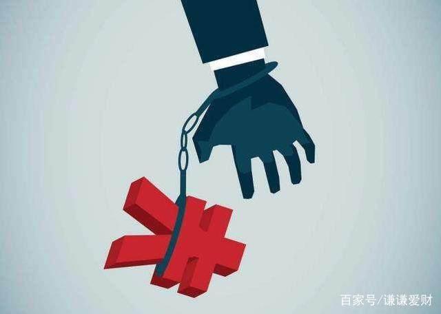 欠了多家网贷无力偿还,会被告贷款诈骗罪吗?