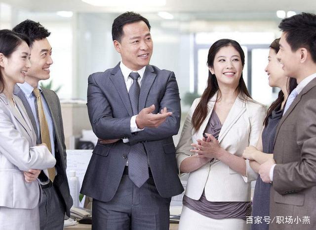 在职场当中,你是一个服从上级安排的下属吗?不