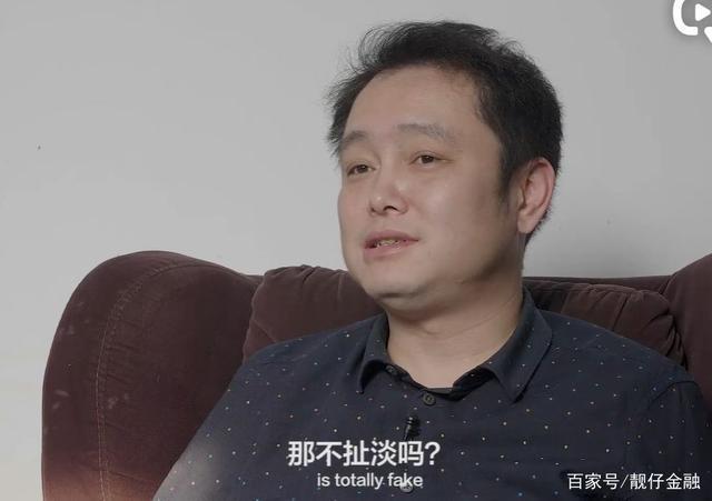 中国人,对房子总是有很深的执念-靓仔金融