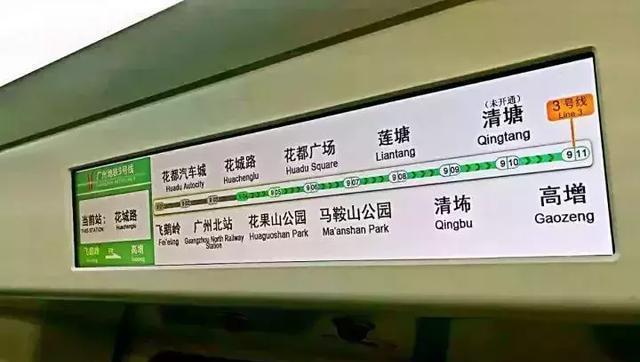 没想到广州地铁9号线,站站有厕所、母婴室、共
