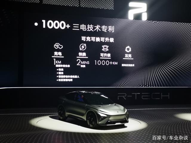 雷达高级,芯片高级!R汽车发布R-TECH,新车ES33亮相