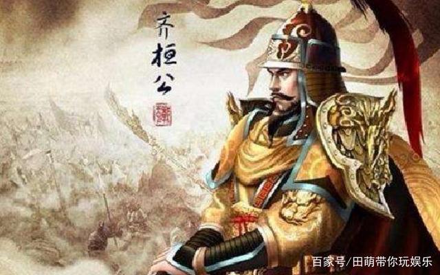 他舍小利取大义,得到了各国的尊重,名声大振