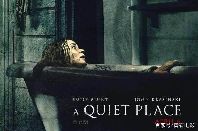 寂静之地:一部带了耳塞连软妹子都能看的恐怖